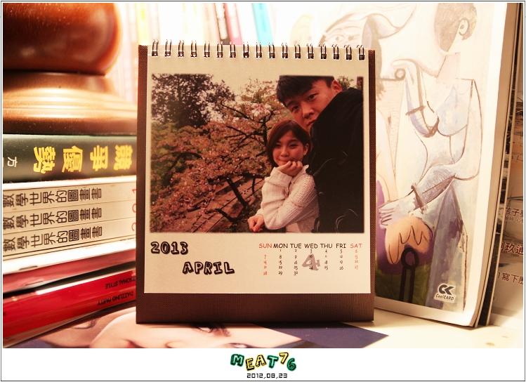 2012,08,23【手作系列 桌曆】菌菌跟賢賢的2012跨2013情侶紀念桌曆 ♥14