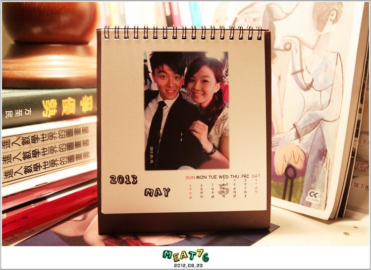 2012,08,23【手作系列 桌曆】菌菌跟賢賢的2012跨2013情侶紀念桌曆 ♥15