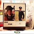 2012,08,23【手作系列|桌曆】菌菌跟賢賢的2012跨2013情侶紀念桌曆 ♥16