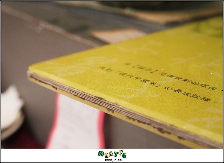 2012,10,28【筷子chopstix|江浙風味名菜】台北內湖中式餐廳食記|滿滿酸甜滋味緊09