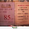 2012,10,28【筷子chopstix|江浙風味名菜】台北內湖中式餐廳食記|滿滿酸甜滋味緊22