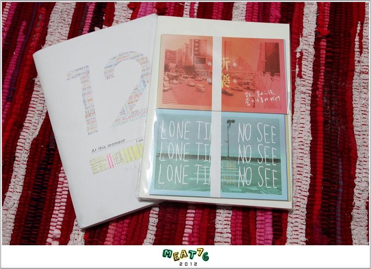 2012【手帳日記】2012年9月10月手帳分享|寄思筆記本12