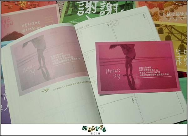 2012【手帳日記】2012年9月10月手帳分享|寄思筆記本13