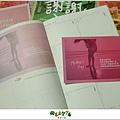 2012【手帳日記】2012年9月10月手帳分享 寄思筆記本13