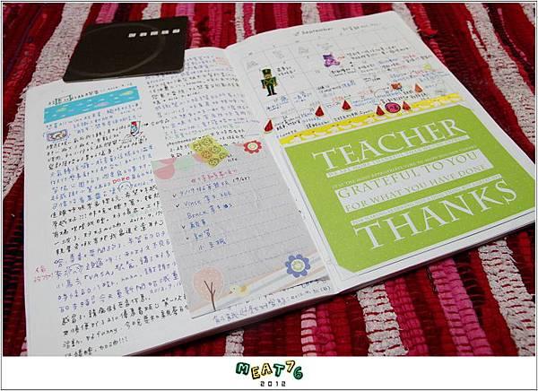 2012【手帳日記】2012年9月10月手帳分享|寄思筆記本01