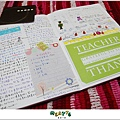 2012【手帳日記】2012年9月10月手帳分享 寄思筆記本01