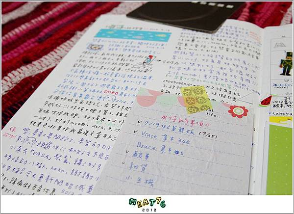 2012【手帳日記】2012年9月10月手帳分享|寄思筆記本02