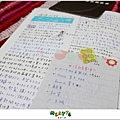 2012【手帳日記】2012年9月10月手帳分享 寄思筆記本02