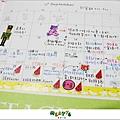 2012【手帳日記】2012年9月10月手帳分享 寄思筆記本04