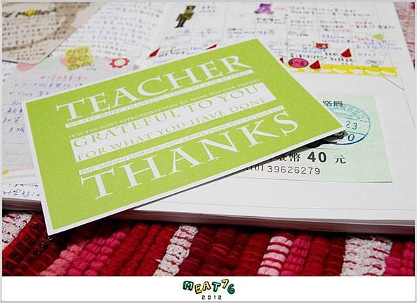 2012【手帳日記】2012年9月10月手帳分享|寄思筆記本05