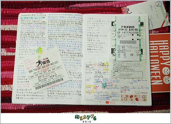 2012【手帳日記】2012年9月10月手帳分享|寄思筆記本07