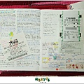 2012【手帳日記】2012年9月10月手帳分享 寄思筆記本07
