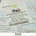 2012【手帳日記】2012年9月10月手帳分享 寄思筆記本08