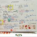 2012【手帳日記】2012年9月10月手帳分享 寄思筆記本09