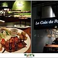 2012,09,03【擴邦麵包|Le Coin du Pain】台北內湖餐廳食記|優質複合式麵包坊01
