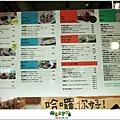 2012,09,03【擴邦麵包|Le Coin du Pain】台北內湖餐廳食記|優質複合式麵包坊03