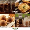 2012,09,03【擴邦麵包|Le Coin du Pain】台北內湖餐廳食記|優質複合式麵包坊10