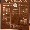 2012,09,03【擴邦麵包|Le Coin du Pain】台北內湖餐廳食記|優質複合式麵包坊20