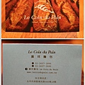 2012,09,03【擴邦麵包|Le Coin du Pain】台北內湖餐廳食記|優質複合式麵包坊29