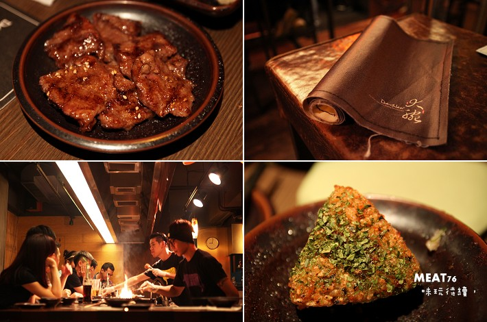 2012,08,31【大腕燒肉專門店|Da-Wan】台北東區單點燒烤餐廳食記|進到大腕,你只要張嘴就好001
