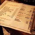 2012,08,31【大腕燒肉專門店|Da-Wan】台北東區單點燒烤餐廳食記|進到大腕,你只要張嘴就好008