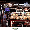 2012,09,23【赤炸風雲】宜蘭羅東創始店小吃食記|12OZ超大雞排好可怕002