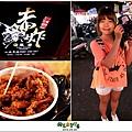2012,09,23【赤炸風雲】宜蘭羅東創始店小吃食記|12OZ超大雞排好可怕001
