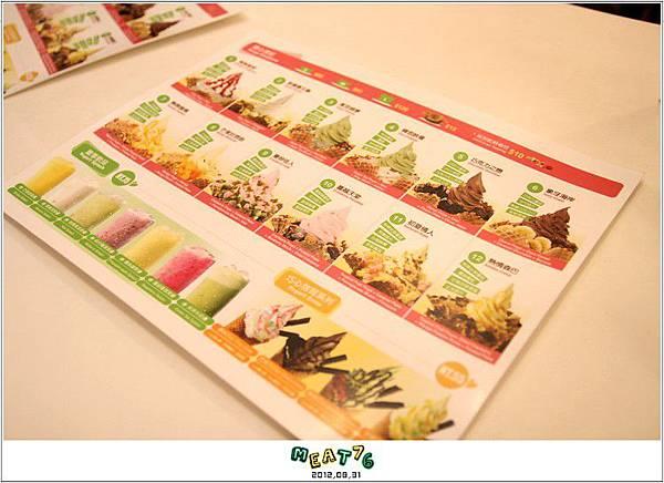 2012,08,31【YoFroyo】台北東區 冰淇淋店食記 綿密的零脂肪低卡優格冰淇淋,輕盈甜滋味005