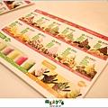 2012,08,31【YoFroyo】台北東區|冰淇淋店食記|綿密的零脂肪低卡優格冰淇淋,輕盈甜滋味005