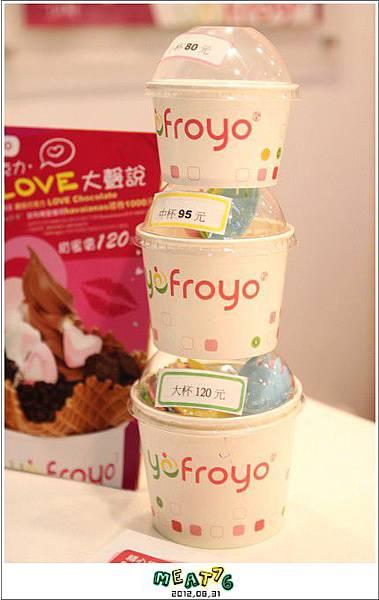 2012,08,31【YoFroyo】台北東區|冰淇淋店食記|綿密的零脂肪低卡優格冰淇淋,輕盈甜滋味006