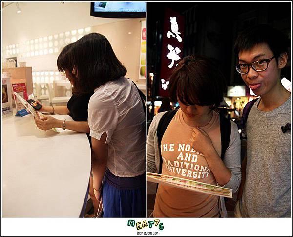 2012,08,31【YoFroyo】台北東區|冰淇淋店食記|綿密的零脂肪低卡優格冰淇淋,輕盈甜滋味009