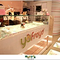 2012,08,31【YoFroyo】台北東區|冰淇淋店食記|綿密的零脂肪低卡優格冰淇淋,輕盈甜滋味010