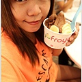 2012,08,31【YoFroyo】台北東區|冰淇淋店食記|綿密的零脂肪低卡優格冰淇淋,輕盈甜滋味015