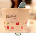 2012,08,31【YoFroyo】台北東區|冰淇淋店食記|綿密的零脂肪低卡優格冰淇淋,輕盈甜滋味020