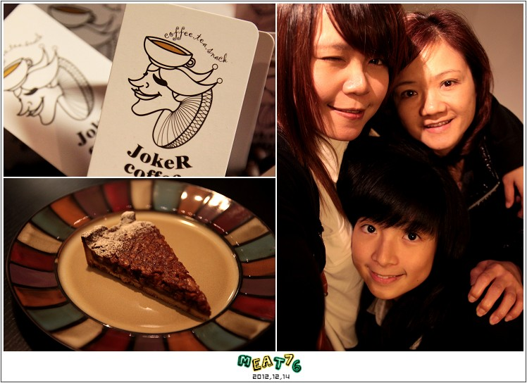2012,12,14【JokeRCoffee】台北內湖|下午茶咖啡餐廳食記|滿屋子的點心蛋糕跟咖啡香 ♥001