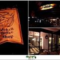 2012,12,14【JokeRCoffee】台北內湖|下午茶咖啡餐廳食記|滿屋子的點心蛋糕跟咖啡香 ♥002