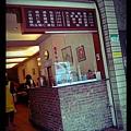 2013,01,04,5【杭州小籠湯包】台北中正紀念堂|台灣小吃餐廳食記|湯汁滋滋液嘴邊兒04
