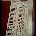 2013,01,04,5【杭州小籠湯包】台北中正紀念堂|台灣小吃餐廳食記|湯汁滋滋液嘴邊兒08