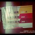 2013,01,04,5【杭州小籠湯包】台北中正紀念堂|台灣小吃餐廳食記|湯汁滋滋液嘴邊兒10