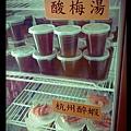 2013,01,04,5【杭州小籠湯包】台北中正紀念堂|台灣小吃餐廳食記|湯汁滋滋液嘴邊兒13
