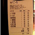 2012,12,01,7【CaLACaLA】台北內湖|義大利餐廳食記|歐洲溫馨微奢風義式聚餐好據點030