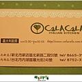 2012,12,01,7【CaLACaLA】台北內湖|義大利餐廳食記|歐洲溫馨微奢風義式聚餐好據點032