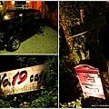 2012,11,03,6【19號咖啡館】台北陽明山 下午茶咖啡簡餐餐廳食記 偶爾出走戶外的清幽小幸福003