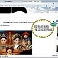 2013,01,14【部落格使用教學】Facebook|如何在部落格版面中加入FB名片貼016
