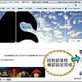 2013,01,14【部落格使用教學】Facebook|如何在部落格版面中加入FB名片貼017