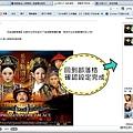 2013,01,14米特七六【部落格使用教學】Facebook|如何在部落格版面中加入FB粉絲團LikeBox名片貼014