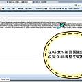 2013,01,14米特七六【部落格使用教學】Facebook|如何在部落格版面中加入FB粉絲團LikeBox名片貼016