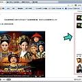 2013,01,14米特七六【部落格使用教學】Facebook|如何在部落格版面中加入FB粉絲團LikeBox名片貼001