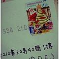 2013,01,15,2【聖誕節卡片】等了快半年的卡片,終於從澳洲熊兒寄來了!!!|from胖熊筱涵001
