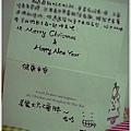 2013,01,15,2【聖誕節卡片】等了快半年的卡片,終於從澳洲熊兒寄來了!!!|from胖熊筱涵005